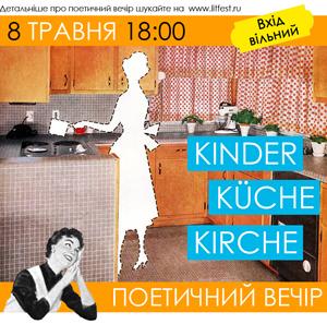 Kinder, Küche, Kirche - festrestdivan.com